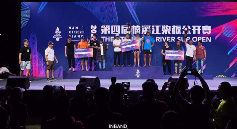 2020第四届楠溪江桨板公开赛开战 赛事+旅游推动文体旅产业大发展