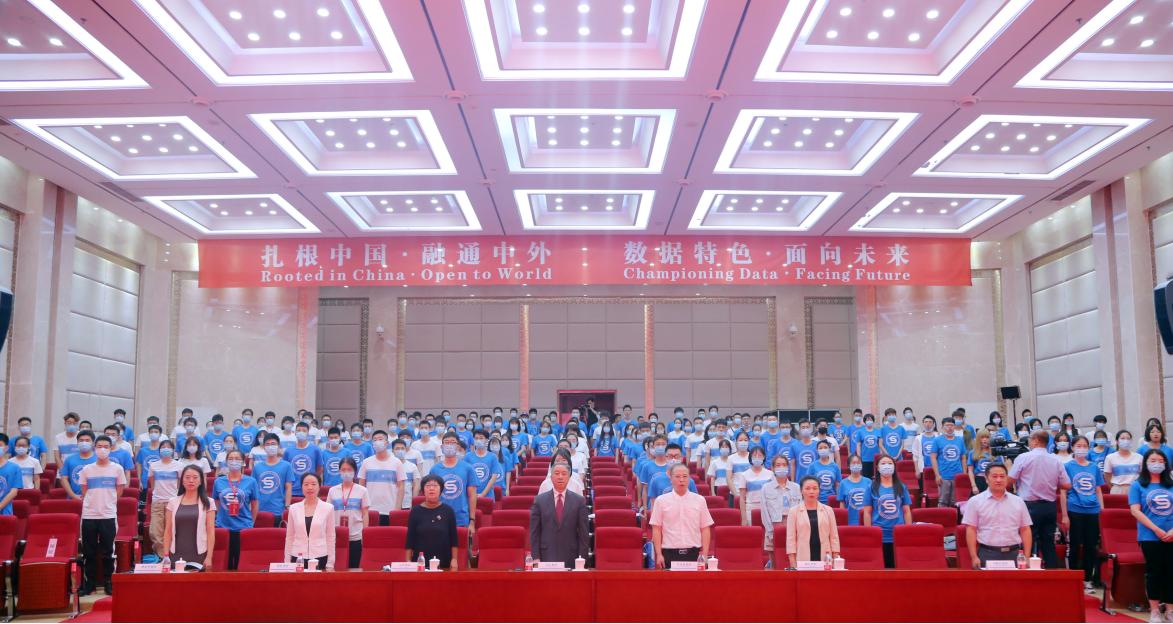 特拉华数据科学学院成功举行 首届学生开班典礼暨联合项目主任聘任仪式