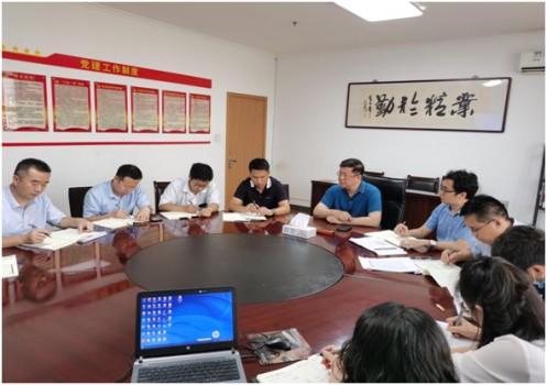 天安财险山东分公司迅速贯彻落实总公司四季度重点工作宣导会议精神