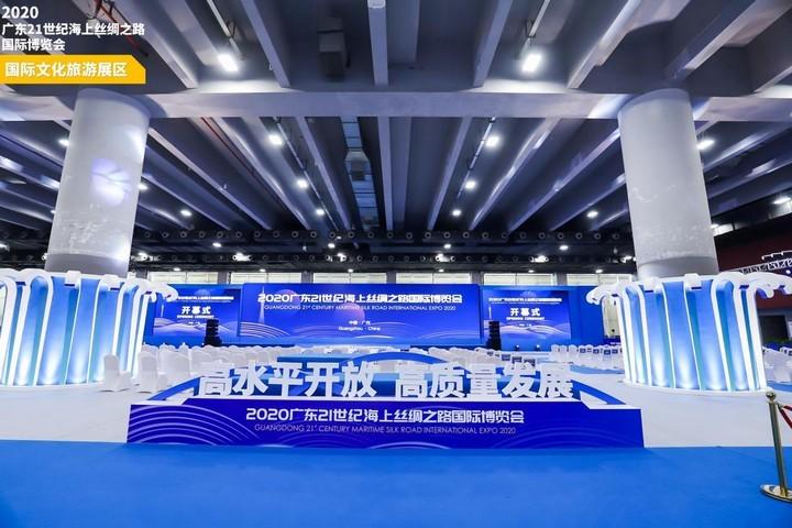 有Ta在品牌受邀参展2020广东21世纪海上丝绸之路国际博览会