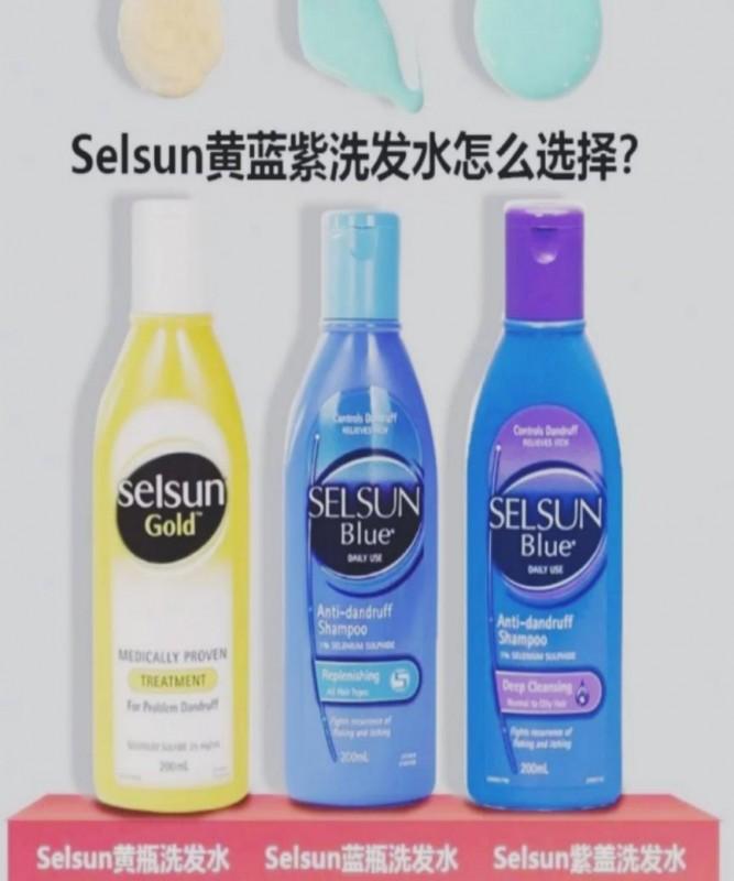哪款洗发水去屑效果好?