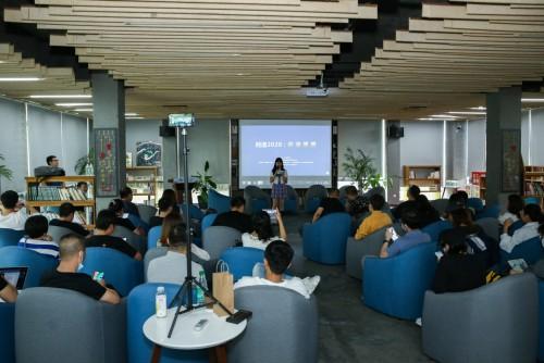 雷报携手喜悦娱乐、杭州网艺文化成功举办动漫产业高峰论坛 问道2020:动漫重置