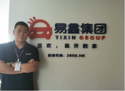 """危急时刻显""""身手"""" 易鑫金融顾问上演""""火线""""援助"""