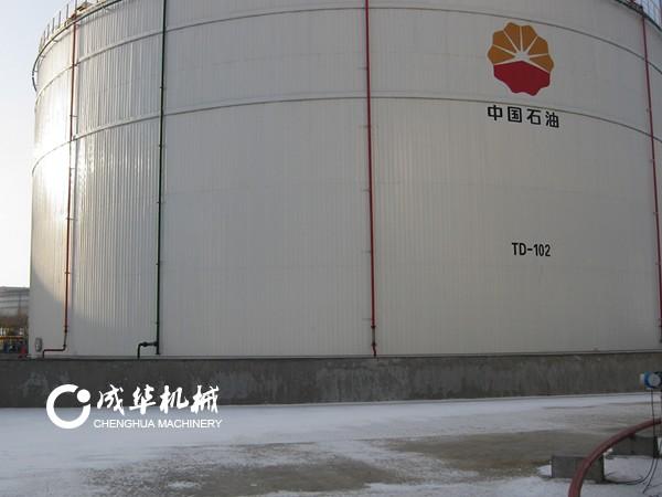 大型储罐焊接靠成华手拉葫芦牵引罐底和罐壁不变形