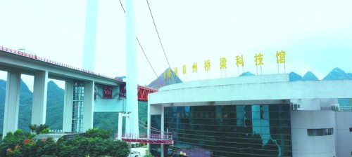 世界级明星高桥旅游新地