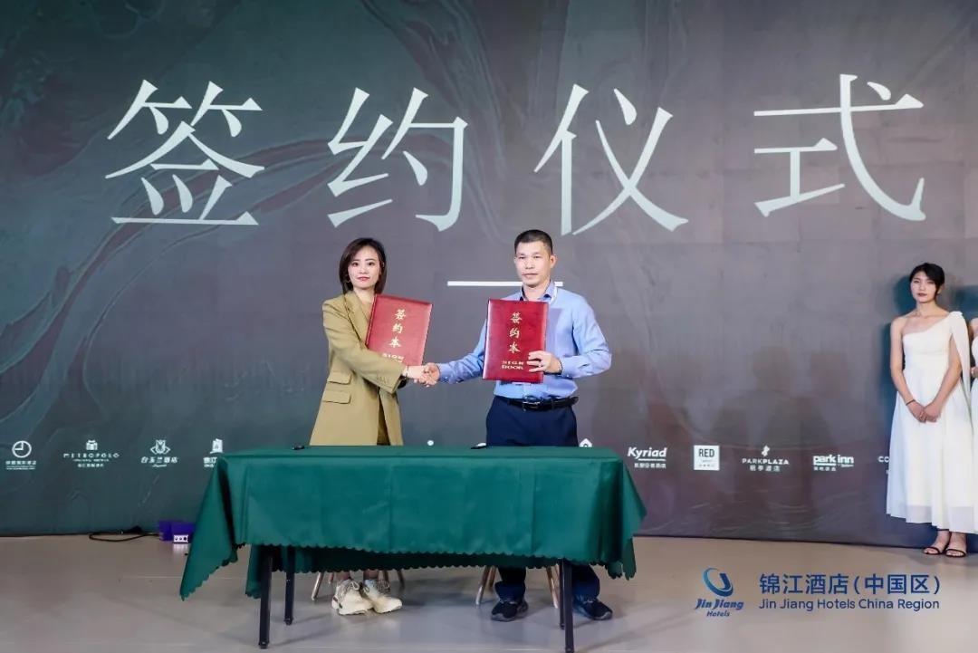 多样化商旅品质空间再攀高,潮漫酒店在锦江展斩获886万投资总