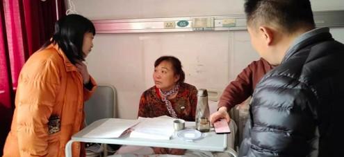水滴互助助力肺癌范女士获得治疗款,点燃生的希望