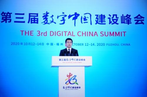 腾讯奚丹:中国经济强劲复苏离不开产业互联网普及落地