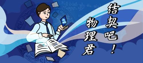 万门中学在新课改背景下,用新版优质内容助力学生能力提升