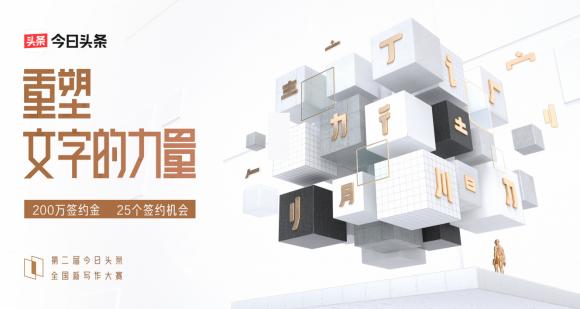 发 东方网  新写作大赛收官seo稿 -129.png