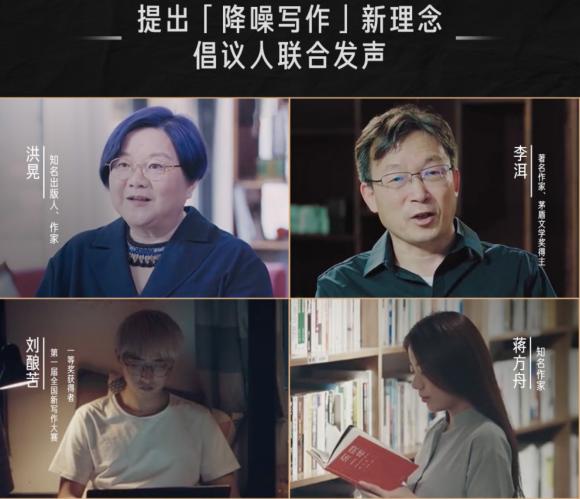 发 东方网  新写作大赛收官seo稿 -379.png