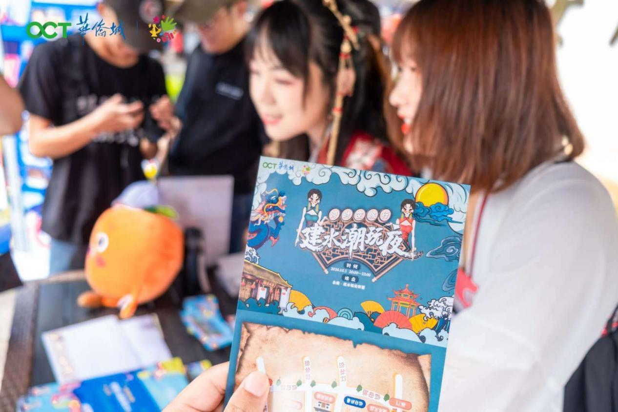 文化旅游节展示云南美好生活 黄金周35万人共飨文旅盛宴