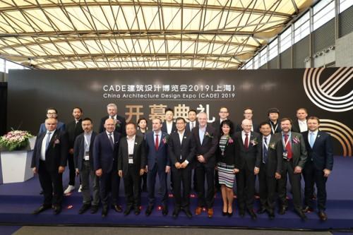 驻足时代变革 遇见建筑力量 CADE建筑设计博览会2020(北京)即将开幕