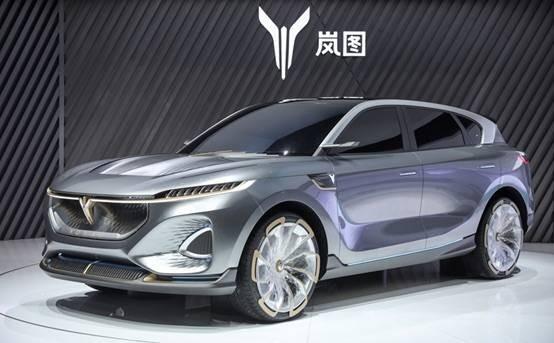 """东风汽车高端品牌""""岚图""""汽车正式亮相北京车展"""