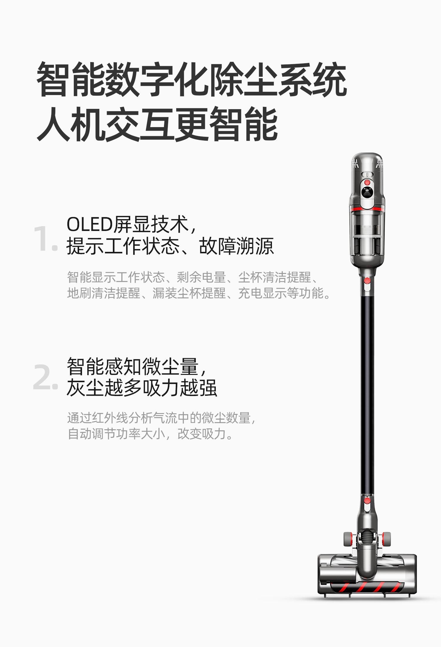 良心推荐,双十一最值得选购的五大吸尘器品牌!