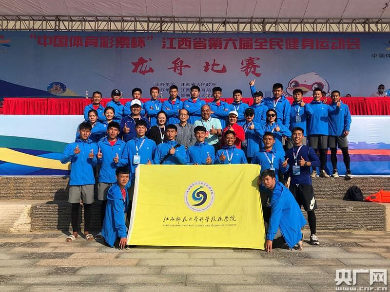 江西师大科技学院在江西省第六届全民健身运动会龙舟比赛中喜获佳绩