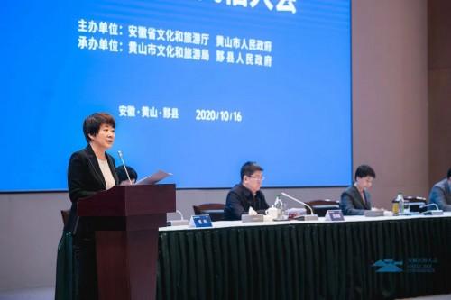 """""""新时代 新乡村 新民宿""""——2020安徽"""