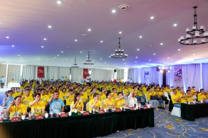 """坚持长期主义,服务幸福社区――天泰集团26年""""幸福从心出发"""""""
