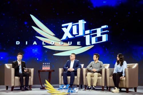 阅文总裁侯晓楠做客央视《对话》:全面激活IP生态价值