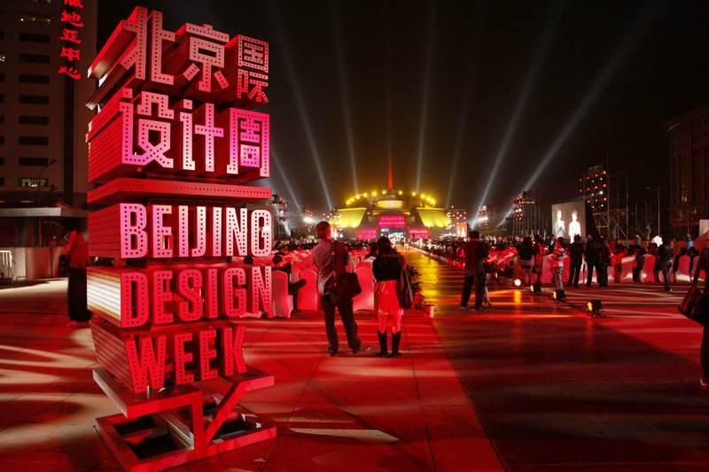 北京国际设计周聚焦万江堂,荣获中国好设计奖
