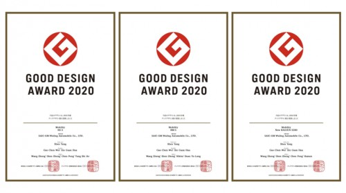 最具设计感的智慧汽车 新宝骏斩获2020全球顶级设计奖