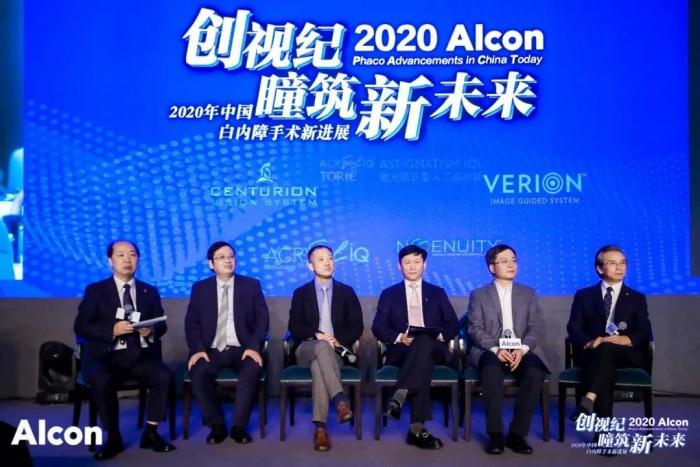 上海和平眼科郭海科院长,谈三焦点人工晶体植入的临床效果