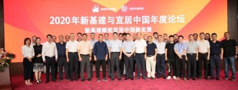 泰洋集团牵手建谊集团、铯镨网成为战略合作伙伴