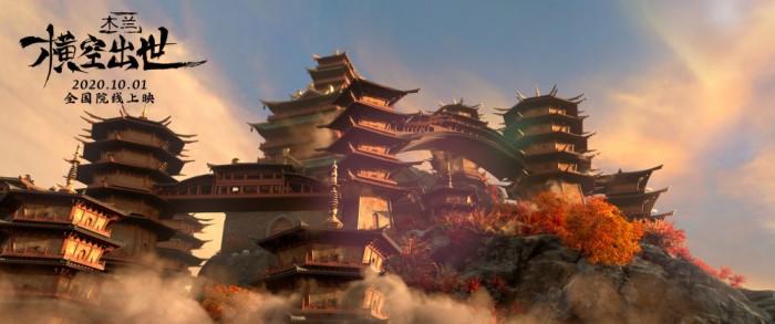 天幕星映《木兰:横空出世》国庆院线上映 看中国木兰演绎中国故事