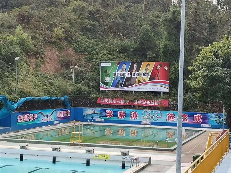 体彩公益金助力珠海提升公共体育服务水平