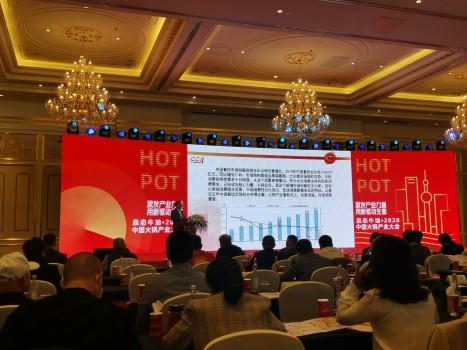2020中国火锅产业大会,季季红火锅成功出圈获双料大奖!
