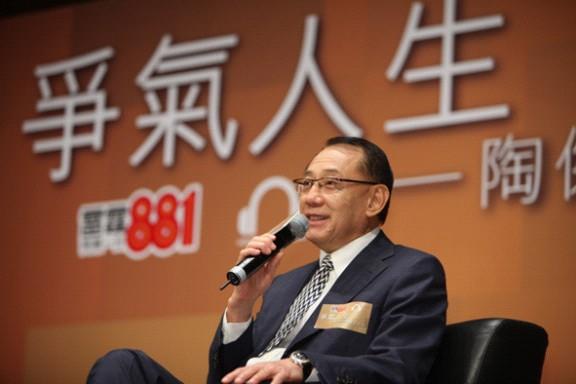从赤手发迹到坐拥六家上市公司杨受成为何得胜?