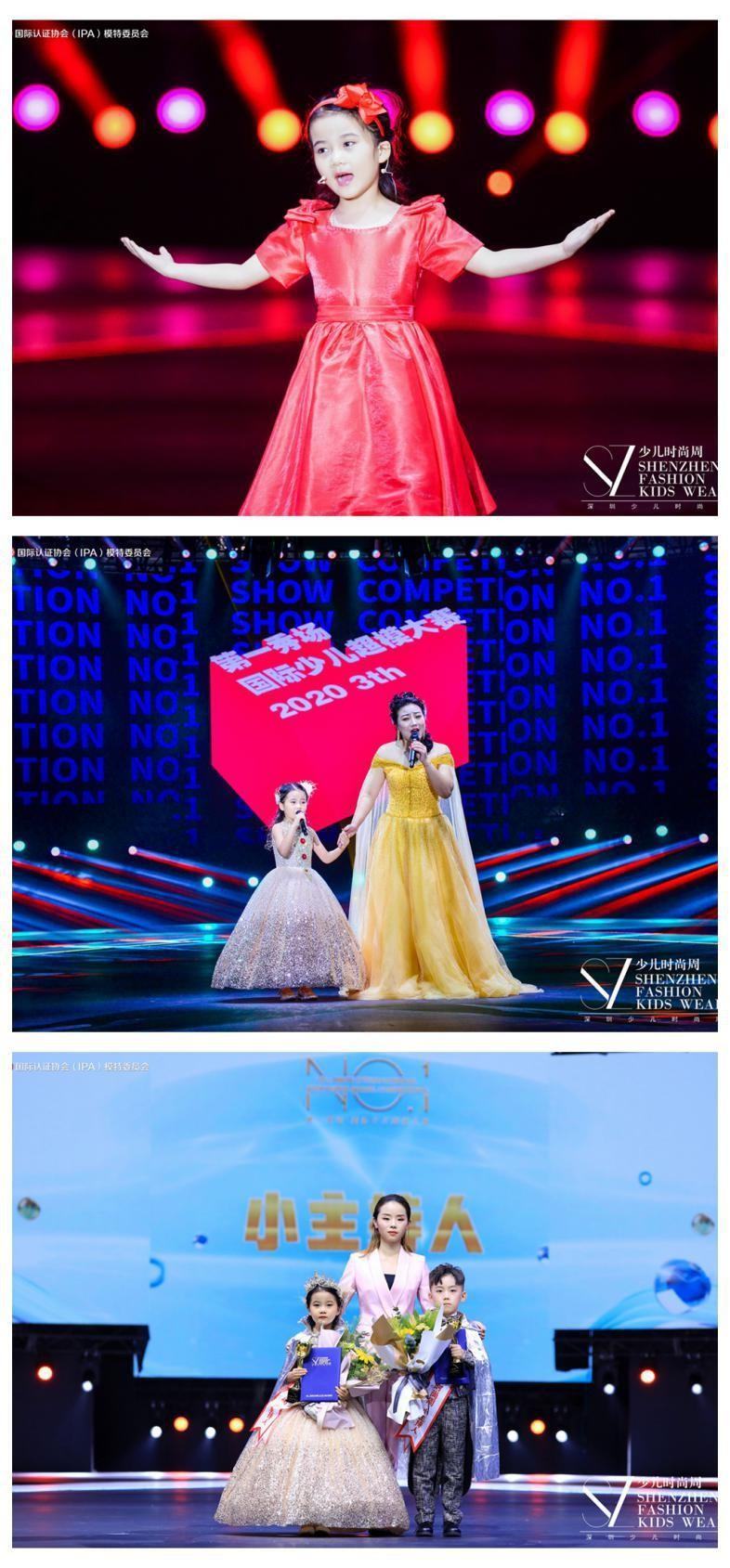 2020SZ深圳少儿时尚周 小主持人米淇米重现超模秀场风采