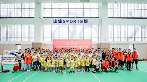 """""""全民健身 活力中国""""国家体育锻炼标准达标测验活动正式落下帷幕!"""