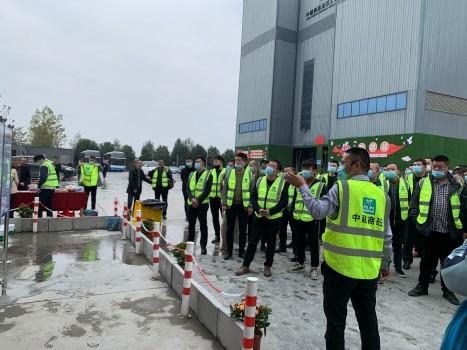 襄阳市绿色生产观摩会在中建商品混凝土襄阳有限公司顺利开展