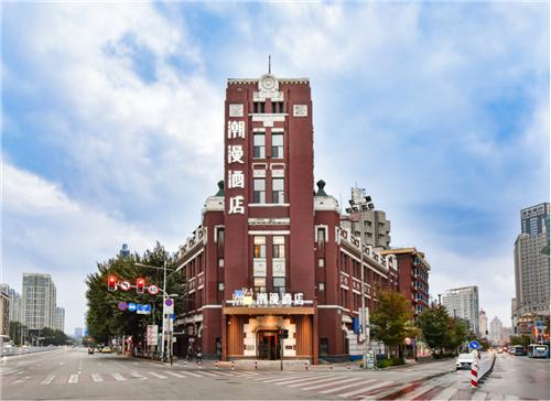 新店速递丨潮漫酒店·沈阳火车站太原街店开业