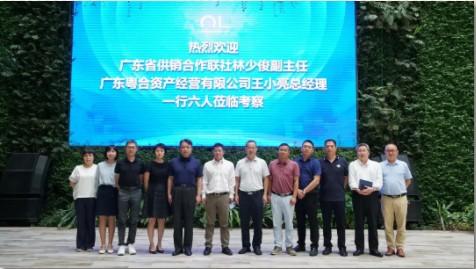 东方园林与广东省供销合作联社合作?官方回应来了!
