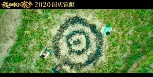 票房突破25亿,北京文化出品的《我和我的家乡》持续出圈
