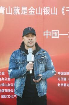 《千县千部环保小卫士》影片发布会在京召开