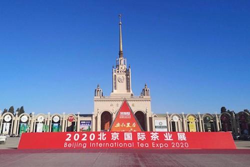 2020北京国际茶业展 | 共赴茶香之约,凤牌红茶与您共品好茶