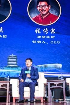 肆拾玖坊亮相2020秋糖会,CEO张传宗分享创业经验