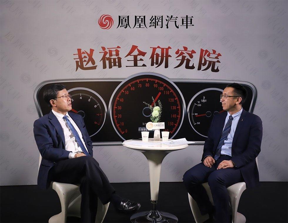 岚图汽车CEO兼CTO卢放接受《赵福全研究院》专访