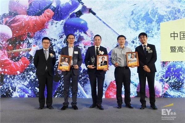 """臻客中国荣获""""2020中国最具潜力企业""""奖项 打造忠诚度管理行业领先者"""