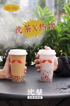 邂逅沈茶秋冬里的第一杯热饮,温暖又治愈