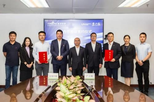 富龙控股有限公司与岭南控股广之旅签