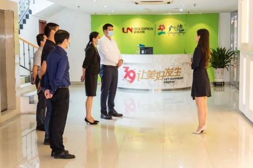 富龙控股有限公司与岭南控股广之旅签订战略合作框架协议