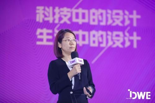 2020顺德设计周暨DWE广东工业设计产业博览会主论坛DWE设计创新大会强势来袭