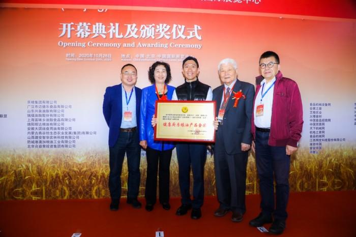 多力食用油在第十一届IEOE中国国际食用油产业博览会喜获三金!