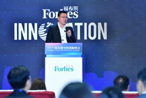 2020福布斯中国创新峰会在成都成功闭幕(图9)