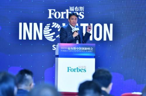 2020福布斯中国创新峰会在成都成功闭幕(图8)