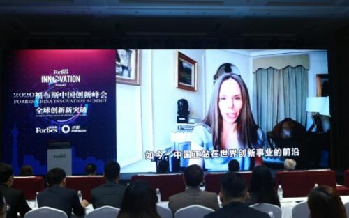 2020福布斯中国创新峰会在成都成功闭幕(图6)